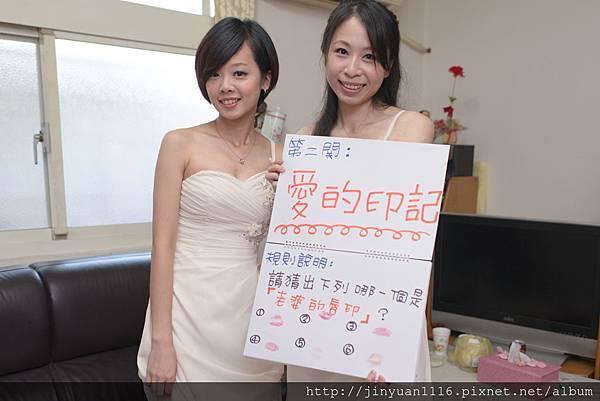 子辰&瑞霞 結婚大囍-203.jpg