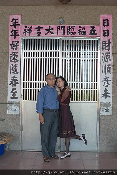 忠鉦&佩芬 結婚大囍-35.jpg