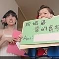忠鉦&佩芬 結婚大囍-261.jpg