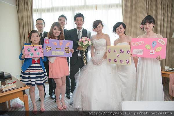 忠鉦&佩芬 結婚大囍-377.jpg