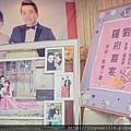 金松&婉婷 結婚大囍-489.jpg