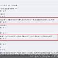 102.06.23 晚宴-金圓主持+錄影.jpg