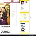102.10.05-12.11本日Hot-4.jpg