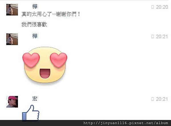 102.12.29 主持+拍照.jpg