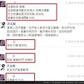 102.12.29 宏偉 & 惟云 結婚晚宴 (綜合感謝文).jpg