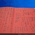 志豪+俞君-831.jpg