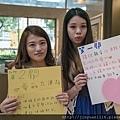 高禎+川平結婚大囍-74