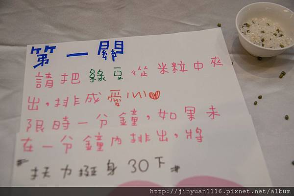 高禎+川平結婚大囍-136