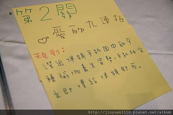 高禎+川平結婚大囍-137