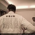石頭+佳玲 結婚大囍-175.jpg