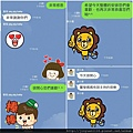 103.07.12 堯一堯主持(新人回饋).jpg