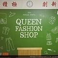 Queen Shop-38.jpg