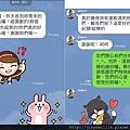 104.05.02-回饋文-台北場-1.jpg