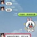 103.01.11 晚宴-1(開心文).jpg