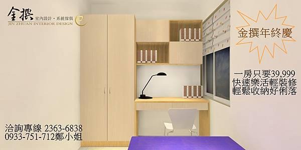 1房3D立面 - .jpg