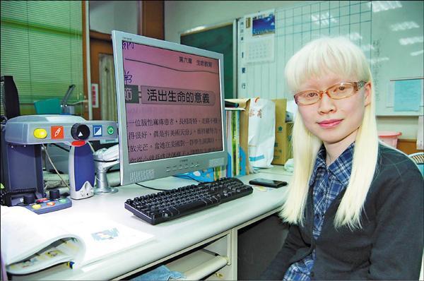 打敗白化症 月亮之女 變身陽光教師.jpg