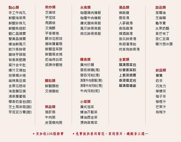 menu_07.jpg