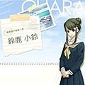 薄桜鬼SSL ~sweet school life~  鈴鹿小鈴(すずか  こすず)  好可愛 ^^