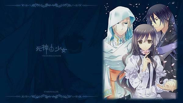 PSP 死神と少女