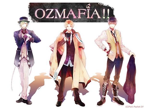 [PC] 女性向遊戲『OZMAFIA!!』 (2)