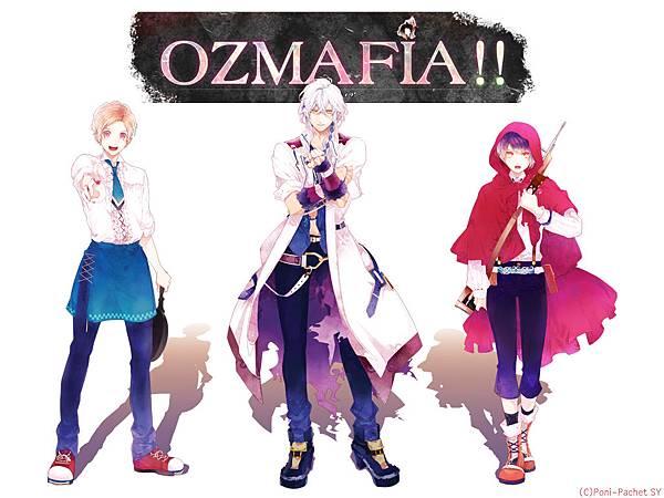 [PC] 女性向遊戲『OZMAFIA!!』 (3)