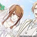 学園K -Wonderful School Days- V Edition  草薙 出雲 CG.jpg