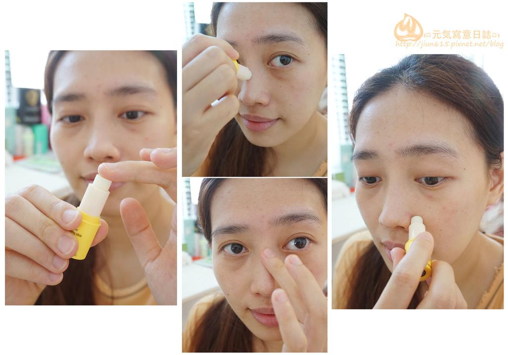 Benefit 抗油鬱嫩膚膏