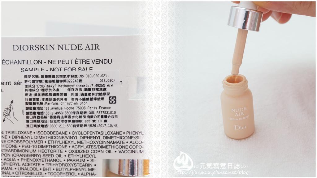 Dior 輕透光空氣粉底精華
