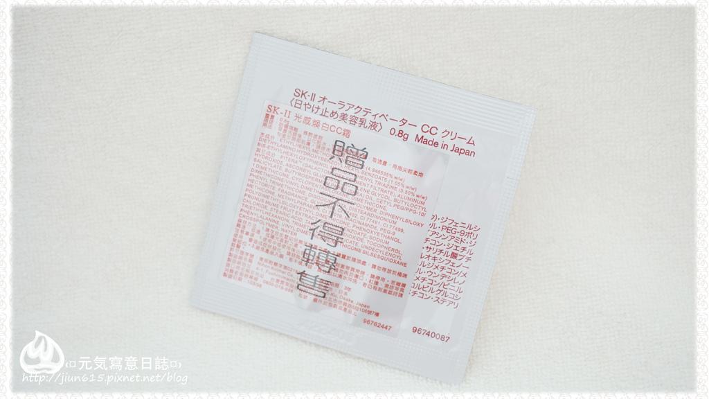 SK-II 光感煥白CC霜