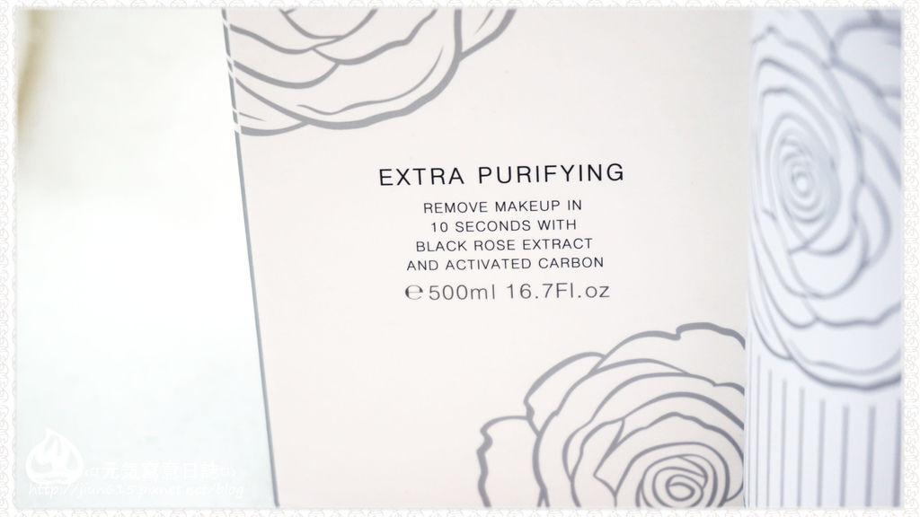 天堂花園 黑玫瑰深層淨透卸妝精華