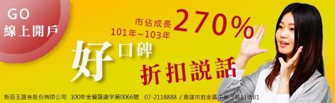 聚財網-F-2015-11
