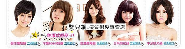 2012-01-20_雙兒up1拷貝.jpg