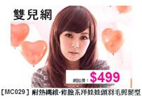 2012-01-20_雙兒up2拷貝.jpg