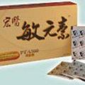 2012-02-04_宏醫.jpg