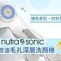 2012-03-14_洗臉機new