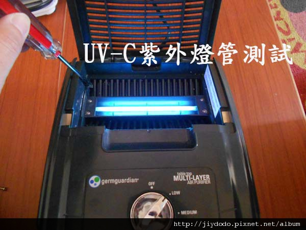 DSCN0354拷貝UVC