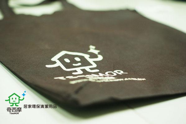 tseamor_01送環保袋