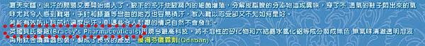 2012-05-28_050405