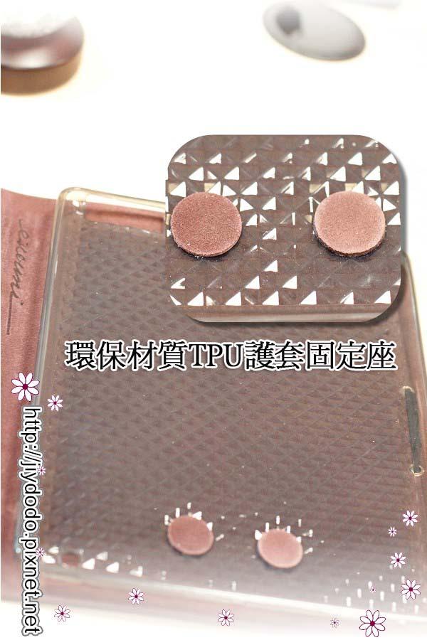 EVOUNI美型原皮套-98拷貝