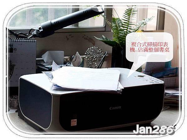 複合式掃描印表機