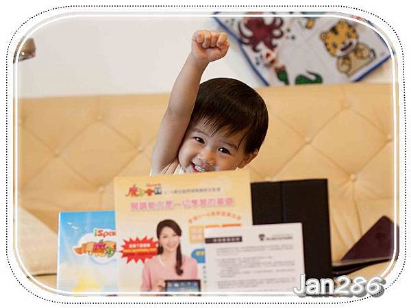 20120707 learning-19a