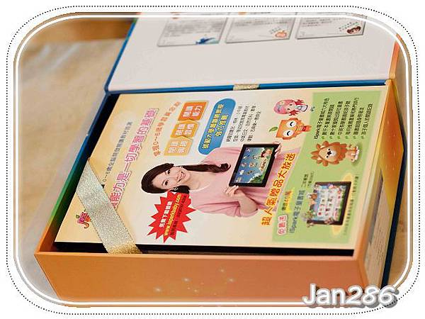 20120707 learning-7a
