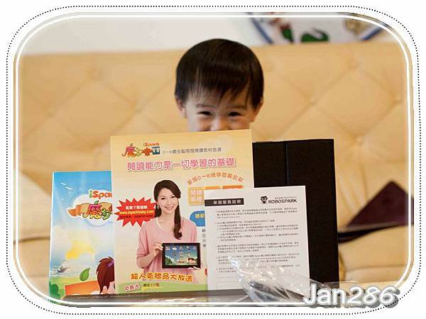 20120707 learning-18a