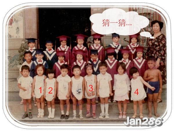 Jan幼稚園照片
