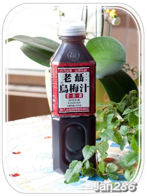 1老聶-1