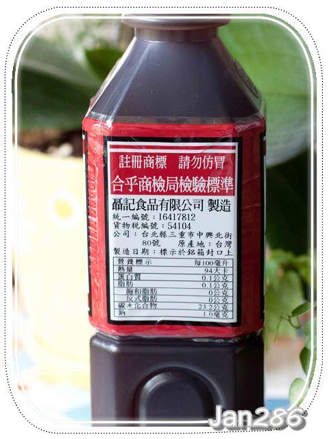 1老聶-2
