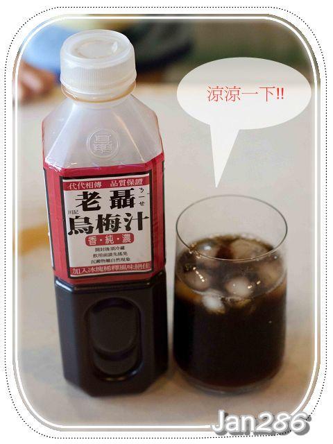 1老聶-9