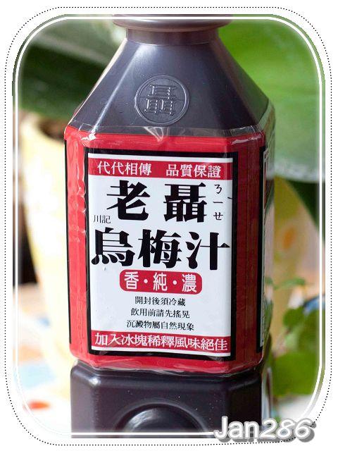1老聶-3