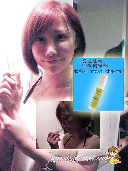20120807精油Abby-1拷貝