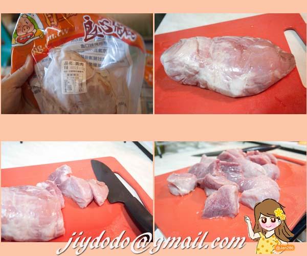 1圓肉-1拷貝